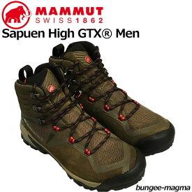 マムート サプエン ハイ ゴアテックス カラー:40176 MAMMUT Sapuen High GTX Men