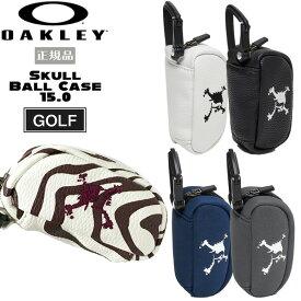 ゴルフ ボールケース オークリー OAKLEY SKULL BALL CASE 15.0 2個収納可能 カラビナ付 GOLF あす楽