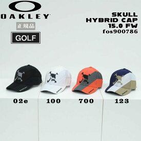 ゴルフ キャップ オークリー OAKLEY SKULL HYBRID CAP 15.0 FW GOLF 帽子