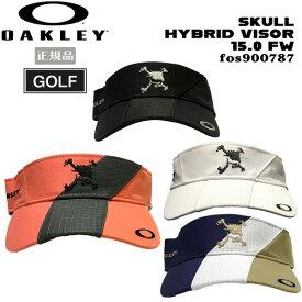 ゴルフ バイザー オークリー OAKLEY SKULL HYBRID VISOR 15.0 FW GOLF あす楽