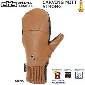 【ストアポイントアップデー】/スノーボード グローブ 手袋 21-22 EB'S エビス CARVING MITT/STRONG カービングミットストロング 21-22-GR-EBS ジョイント 青木玲 カービング特化
