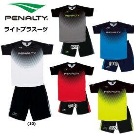 サッカー ウェア セット ペナルティー PENALTY ライトプラスーツ 2点セット シャツ・パンツ