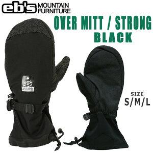 【ストアポイントアップデー】/スノーボード グローブ 手袋 21-22 EB'S エビス OVER MITT / STRONG オーバーミットストロング 21-22-GR-EBS オーバー カービング 強度アップ