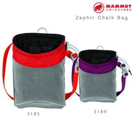 MAMMUT Zephir Chalk Bag マムート