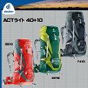 ドイターDEUTER ACTライト 40+10【ドイター】 / D3340115 (tp10) 【SPP20】