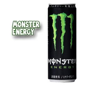 MONSTER ENERGY モンスターエナジー 355ml 缶 エナジードリンク アサヒ飲料