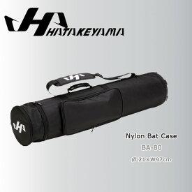 HATAKEYAMA【ハタケヤマ】 ナイロン バットケース 7〜8本用 -ブラック-