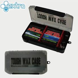 サーフィン エクストラ EXTRA Tough Wax Case タフワックスケース
