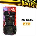 ラスト1品 BULLET【ビュレット】 JUNIOR PAD SETS スケートボード プロテクター【last_ap】