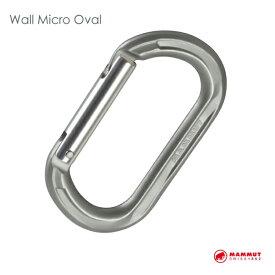 ラスト【1品のみ】MAMMUT(マムート) Wall Micro Oval ウォールマイクロオーバル