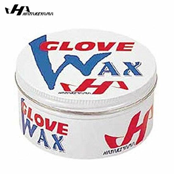 HATAKEYAMA【ハタケヤマ】 グラブ・ミットWAX1WAX-1 野球 グローブ