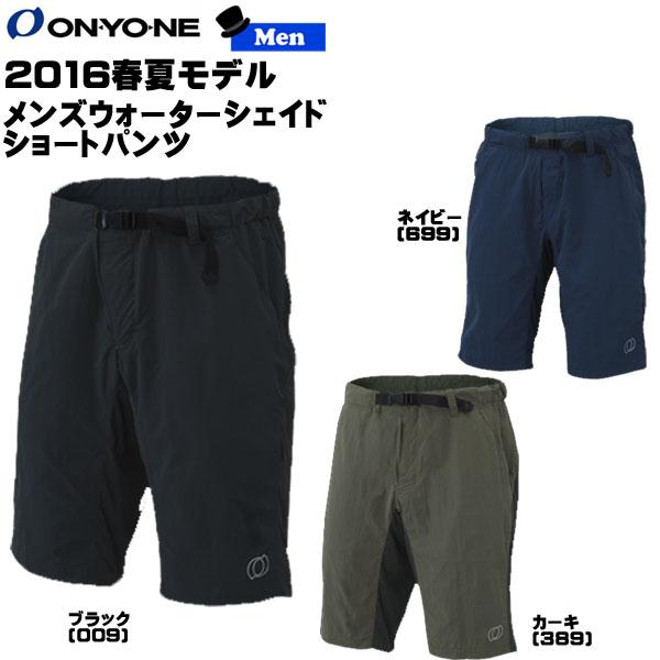 ONYONE オンヨネ メンズウォーターシェイドショートパンツODP98316 値下げ