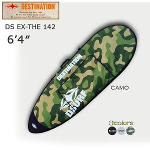 DESTINATION(デスティネーション) EX142 1〜2本入れ AIR TRAVEL 12mmPAD 6'4 トラベル用ハードケース サーフィン