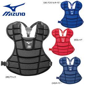 野球 MIZUNO ミズノ 一般軟式用 プロテクター 捕手 キャッチャー 防具