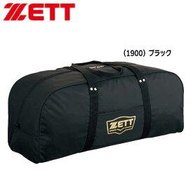 野球 ZETT ゼット ヘルメット兼キャッチャー防具ケース ナイロン
