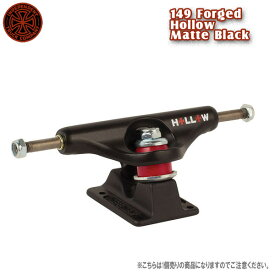 INDEPENDENT インディペンデント STAGE11 149 FORGED HOLLOW MATTE BLACK 1個売り SK8 トラック TRUCK