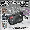 スノーボード 小物 ケース oran'ge(オレンジ) Pass case-CVT パスケース シーヴイティー カラビナ