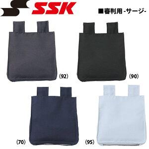 野球SSK【エスエスケイ】審判用ボール袋-サージ-