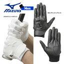 野球 バッティング手袋 一般用 ミズノ MIZUNO セレクトナイン 高校野球対応 両手用
