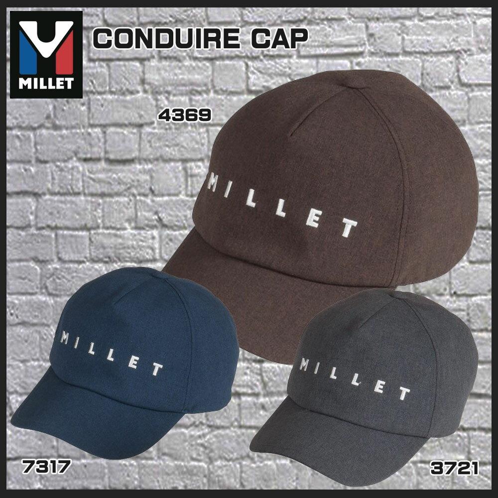 MILLET(ミレー) CONDUIRE CAP コンデュールハット ミレーバックパック