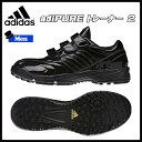 野球 トレーニングシューズ 一般用 アディダス adidas アディピュアトレーナー2 コアブラック/コアブラック/ゴールド…