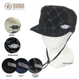TAVARUA タバルア ポケッタブルサーフキャップメッシュ[TM1008]