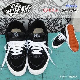バンズ ヴァンズ VANS US限定モデル HALF CAB ハーフキャブ ミッドカット BLACK スケシュー【sp-shoes】【あす楽】