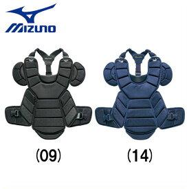 野球 プロテクター 一般硬式用 MIZUNO ミズノプロ キャッチャー 捕手用 防具