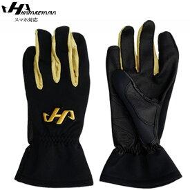 野球 手袋 トレーニング 一般 メンズ ハタケヤマ HATAKEYAMA ウインタートレーニング手袋 スマホ対応 ブラック/ゴールド