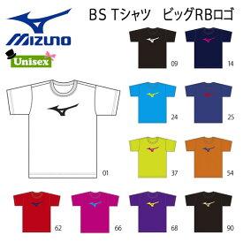 スポーツウェア TEE MIZUNO ミズノ BS Tシャツ ビッグロゴ