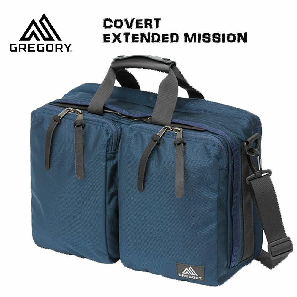 GREGORY(グレゴリー) COVERT EXT.MISSION V2 BAL-INDIGO BLUE カバートエクステンデッドミッション インディゴ ビジネス対応(N) (G20)【p20】