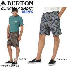 ショートパンツ 短パン 18ss BURTON バートン CLINGMAN SHORT【yada02】 【50SP】