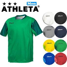 アスレタ シャツ ATHLETA 定番チーム対応ゲームシャツ クイックシリーズ プラクティスシャツ サッカー フットサル ウェア ath-team メーカー取り寄せ