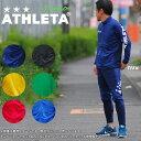 アスレタ ジュニア ジャケット ATHLETA 子供用 定番チーム対応 ジャージジャケット クイックシリーズ サッカー フット…