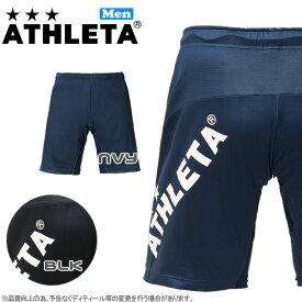 サッカーウェア アスレタ ATHLETA トレーニングジャージハーフパンツ ath-team 【メーカー取り寄せ】