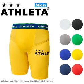 アスレタ アンダーパンツ ATHLETA 定番チーム対応パワーインナーパンツ ショーツ サッカー フットサル ウェア ath-team メーカー取り寄せ