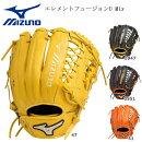 野球MIZUNOミズノ一般ソフトボール用エレメントフュージョンUMix投手用×外野手用グラブグローブ右投げ用左投げ用U2サイズ11