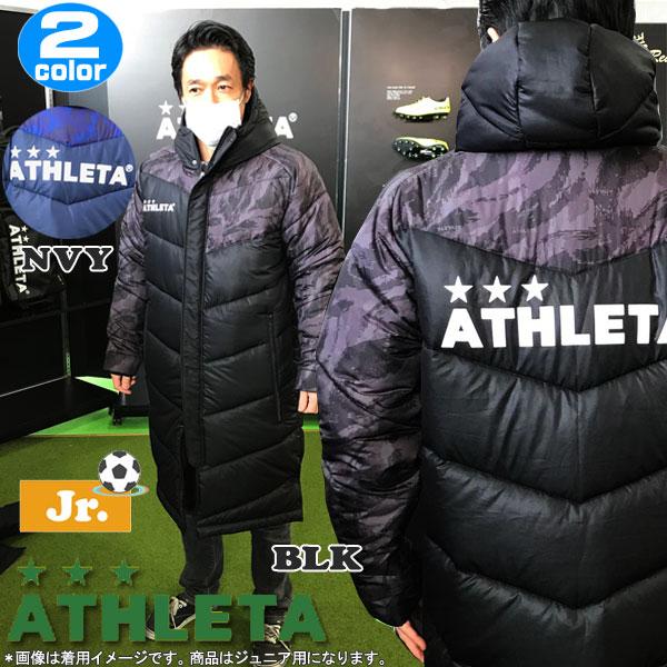 ジュニア サッカーウェア アスレタ ATHLETA ジュニアベンチコート フットサル ath-18aw【あす楽】