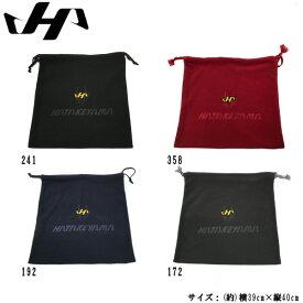 野球 マルチ袋 グラブ袋 シューズ袋 ハタケヤマ HATAKEYAMA フリース素材