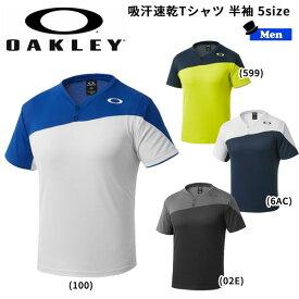 【TIME SALE 〜6/26 8:59まで】/スポーツウェア 吸汗速乾Tシャツ 半袖 2ボタン メンズ オークリー OAKLEY ENHANCE SS CREW 7.3.01