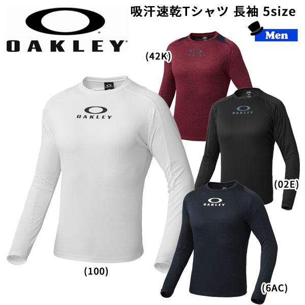 スポーツウェア 吸汗速乾Tシャツ 長袖 メンズ オークリー OAKLEY ENHANCE LS CREW 7.3.02