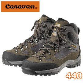 【スーパーセールポイントアップデー】/キャラバン 登山靴 グランドキング GK8X トレッキングシューズ 登山靴