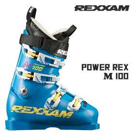 スキー スキーブーツ 18-19 REXXAM レグザム POWER REX M100 パワーレックス