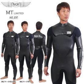 サーフィン ウェットスーツ ラッシュ 19 RASH MT LIMITED NOZIP フルスーツ ハイストレッチ マテリアル 3.5mmオールスキン ノンジップ -hgr-