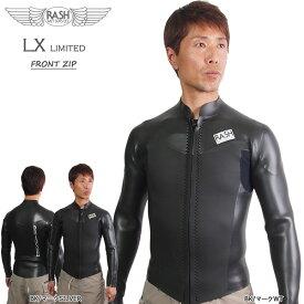 19 RASH ラッシュ LX LIMITED フロントジップ クラシックジャケット ハイストレッチ マテリアル 2mmオールスキン