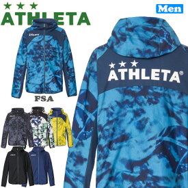 3788ecf79c0e9 サッカーウェア アスレタ ATHLETA ストレッチトレーニング ジャケット フットサル ath-19ss sp-ath