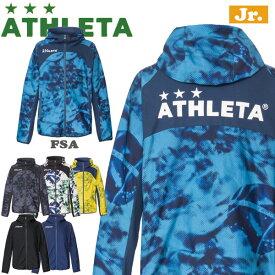 サッカーウェア アスレタ ATHLETA ジュニア ストレッチトレーニング ジャケット フットサル ath-19ss