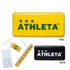 【ストアポイントアップデー】/アスレタ 筆箱 ATHLETA ハードペンケースセット 鉛筆3本 消しゴム付き 文房具 学校 ath-19ss