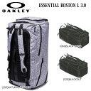 スポーツ アパレル バッグ バックパック ボストンバッグ オークリー OAKLEY ESSENTIAL BOSTON L 3.0 約60L あす楽