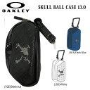 ゴルフ ボールポーチ ケース オークリー OAKLEY BALL CASE 13.0 カラビナ付き 5.5×9.5×4.5cm あす楽